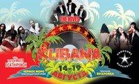 KUBANA-2014 обещает гостям тройную премьеру. 287770.jpeg