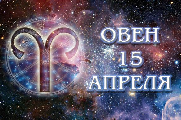 Астролог: рожденные 15.04 универсальны. 385771.jpeg