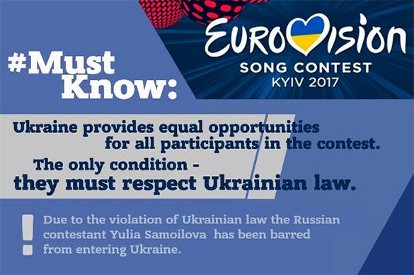 Россию могут не допустить на Евровидение-2018