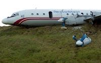 Названы причины катастрофы турецкого самолета в Амстердаме
