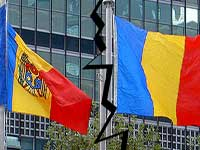 Молдавия назовет вещи своими именами. Румынскими