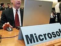 Microsoft продолжает избавляться от сотрудников