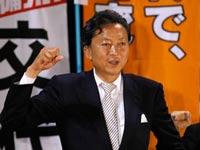 Юкио Хатояма стал новым премьер-министром Японии