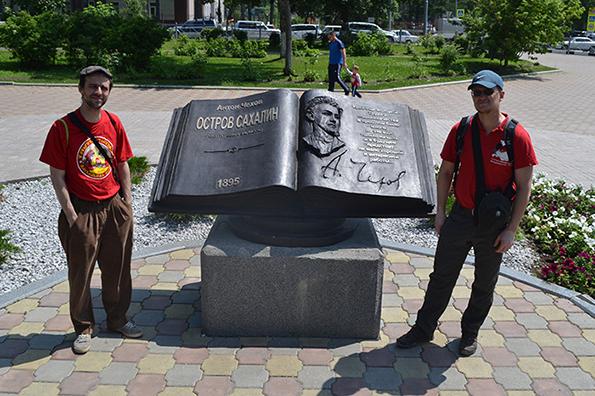 Остров Сахалин: туристов из Москвы встречают хлебом и икрой. Остров Сахалин: туристов из Москвы встречают хлебом и икрой