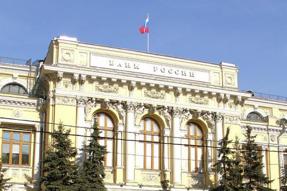 Центробанк предупредил о санации крупнейших банков. 378776.jpeg