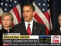 США не станут вторгаться в Пакистан