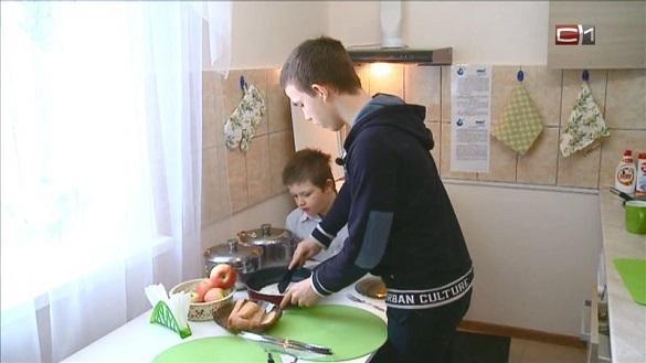 Детей-сирот будут приучать к жизни в квартирах-тренажерах. 400778.jpeg