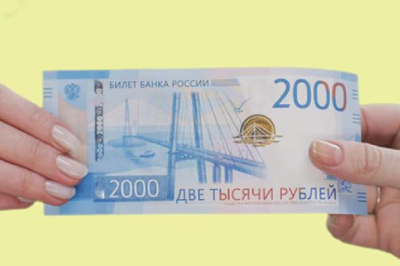 Уже успели: купюры в 2000 рублей начали подделывать. 389780.jpeg