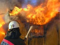 В результате пожара на Украине погибли три человека