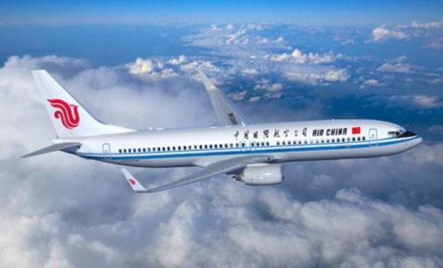 Китай демонстративно прекратил полеты в Пхеньян