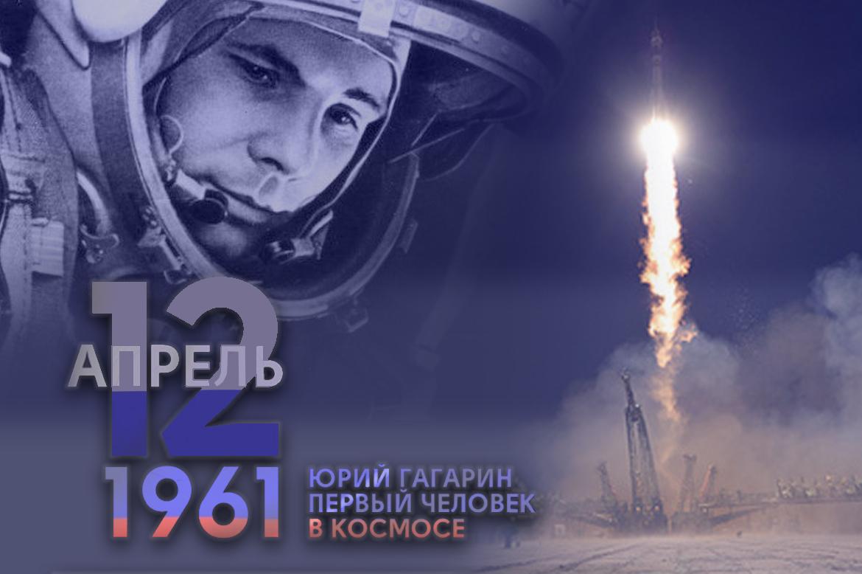 Превыше всего: Россия в космосе. 385782.jpeg