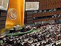 Ситуацию в Гондурасе обсудит Генассамблея ООН