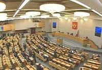 Избиратели требуют от депутатов Госдумы извиниться за прогулы