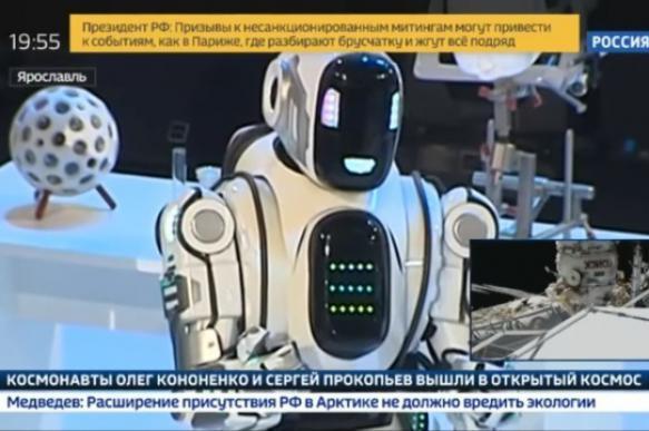 ТВ выдало человека за робота на