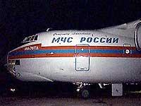 Самолет МЧС с ранеными из Назрани приземлился в столичном
