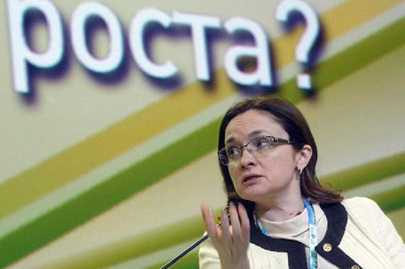 Банк России провел экспериментальное ICO. 391786.jpeg