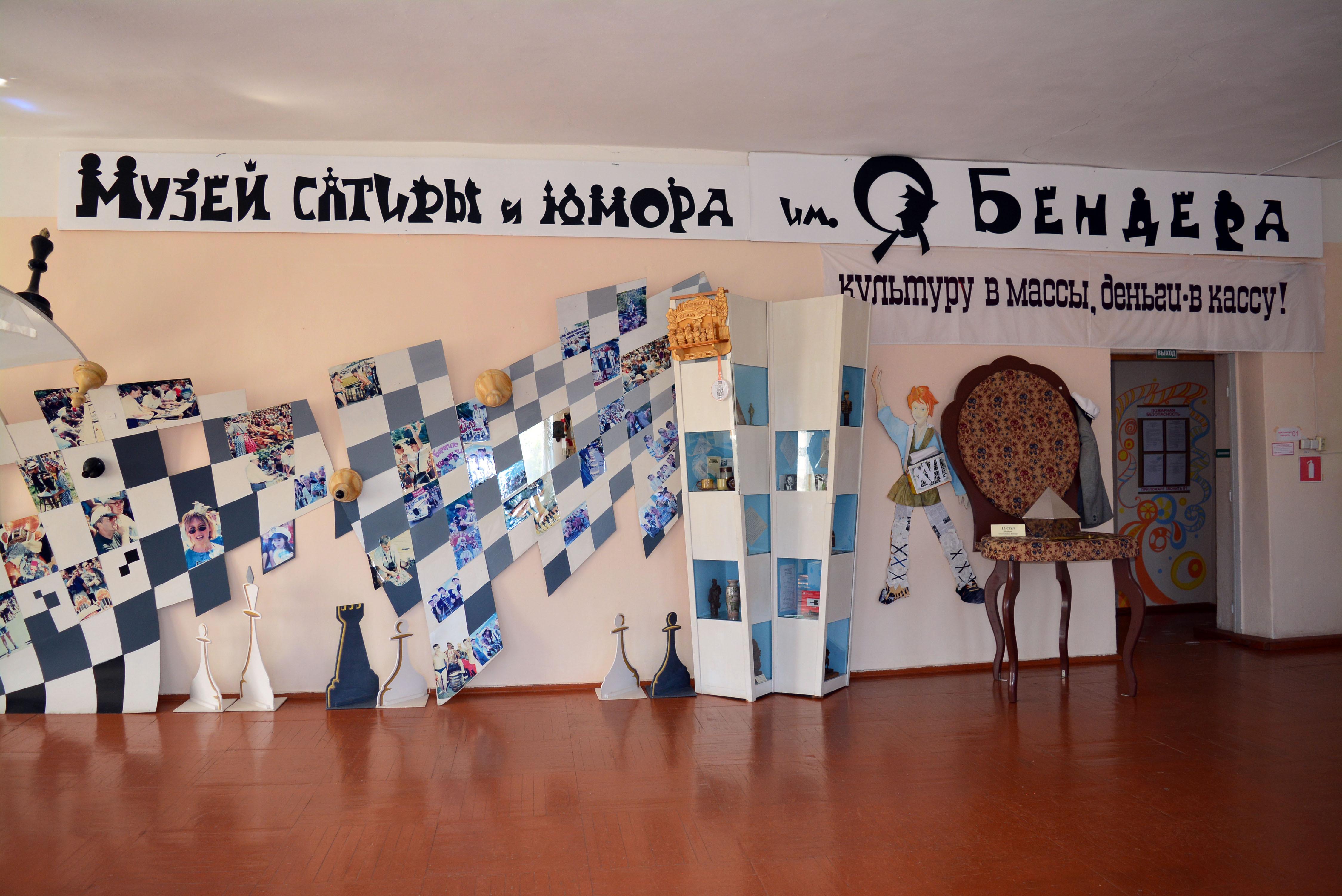 Козьмодемьянск-Васюки — пуп земли!. 407787.jpeg