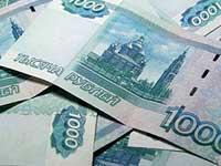 У директора дагестанской школы отняли деньги на зарплату