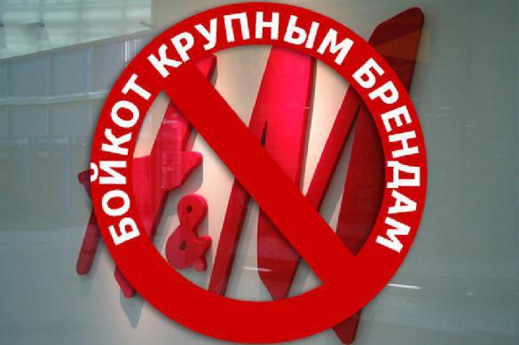 Почему в России всегда проваливаются все бойкоты. 381788.jpeg