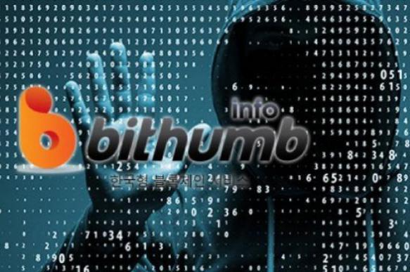 Bithumb возобновила торги монатами. 390788.jpeg