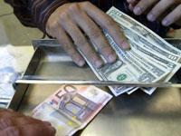 Бизнес-сводка: доллар продолжает падение. 242789.jpeg