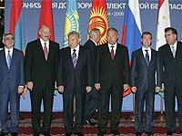 В Киргизии стартует двухдневный саммит ОДКБ