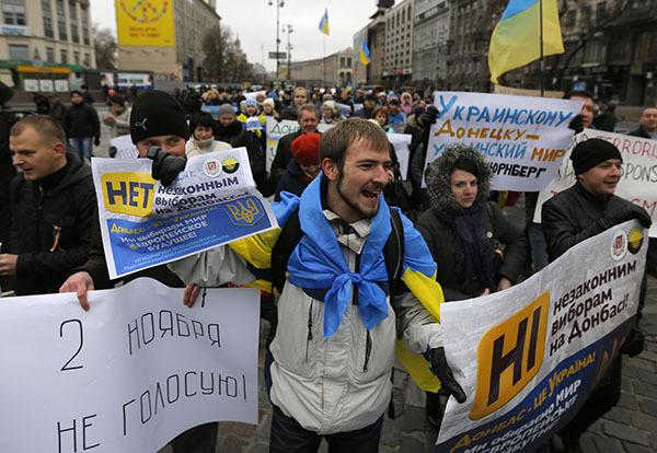 В Киеве 200 человек вышли на акцию протеста против выборов на Донбассе. 302790.jpeg
