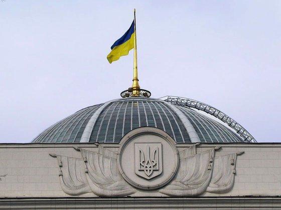 СМИ: На День Победы в Киеве будут чествовать ОУН-УПА. Киев будет чествовать ОУН-УПА 9 мая
