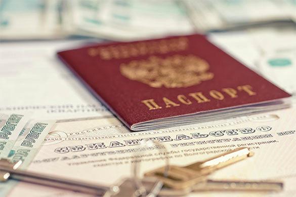 Получение гражданства в России: фантазия и реальность
