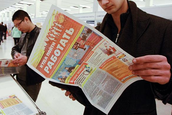 Минтруд повысит пособие по безработице до 25 000 рублей?. Минтруд повысит пособие по безработице до 25 000 рублей?