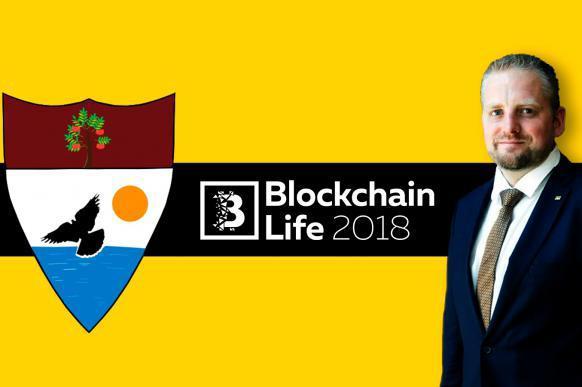 Президент подтвердил свое участие в Blockchain Life 2018. 390792.jpeg