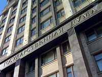 Госдума во втором чтении приняла закон о снижении