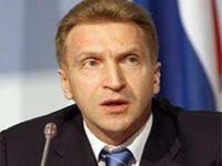 Российская экономика преодолела пик кризиса