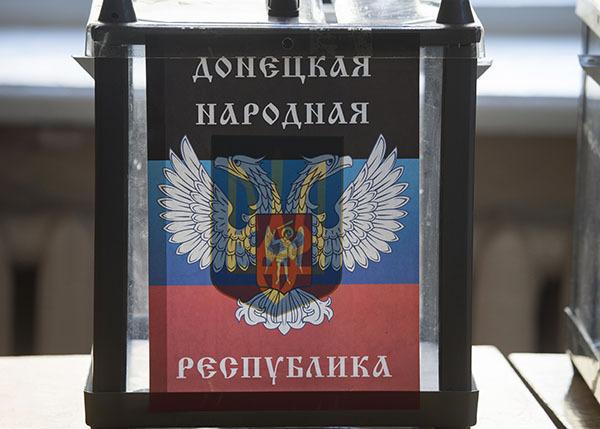 В Киеве грозят карами иностранным наблюдателям на выборах в Донбассе. 302793.jpeg