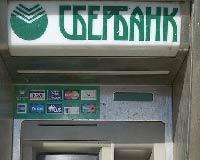 В Калининграде задержан подозреваемый в кражах из банкоматов