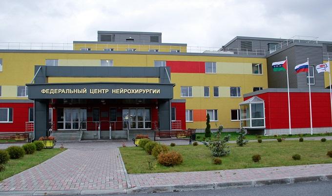 Тюменский центр нейрохирургии — золотой стандарт медицины. 321794.jpeg