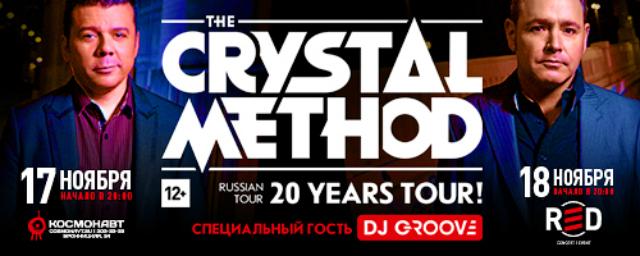 Легендарный американский электронный дуэт The Crystal Method возвращается в Россию!. 376794.jpeg