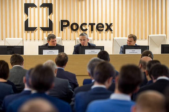 Тень будущего: что ждет Россию в 2025 году. 375795.jpeg