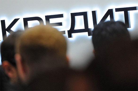 В России грядет кредитная дискриминация