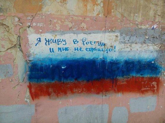 Украина мечтает, что сделает с Крымом после войны с Россией. 390797.jpeg