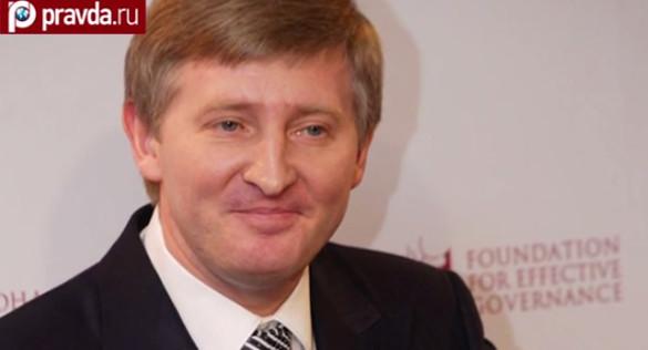 Ринат Ахметов снабжает украинскую  Нацгвардию