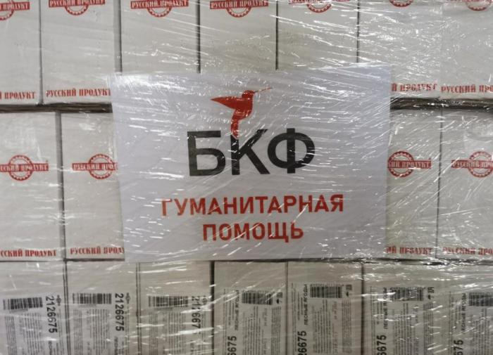 Белый дом предложил Судану диалог