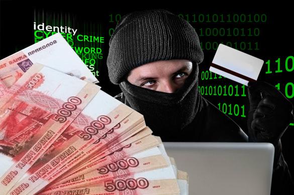 За 2016 год кибермошенники пытались похитить у банков РФ 5 млрд