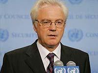 Россия удовлетворена решением Совбеза ООН по