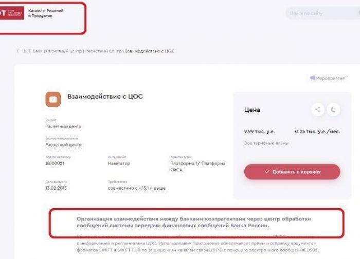 На Магадане милиция изъяла из оборота килограммы золота