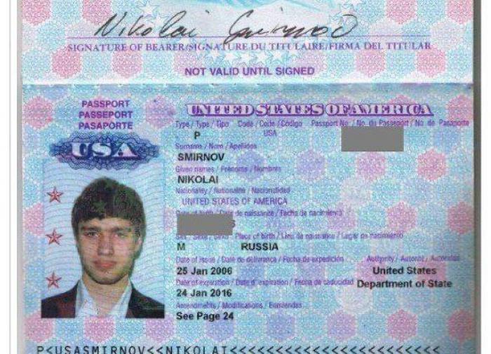 Торги на бирже в Токио открылись ростом основных индексов