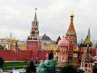 В Москве появятся указатели на латинице. 237802.jpeg