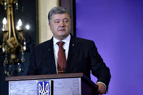 Порошенко занимается реинтеграцией Донбасса. 376802.jpeg
