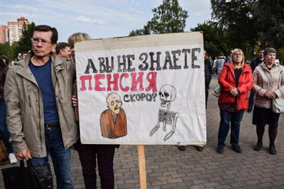 Новая пенсионная реформа: россиян обяжут отдавать еще 6% дохода. 403803.jpeg
