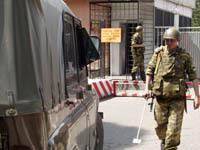 Экс-майор осужден на 12 лет за шпионаж в пользу Грузии. 250804.jpeg